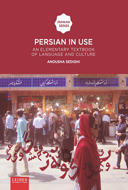 persian_in_use